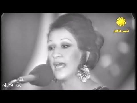 اجمل اغاني وردة الجزائرية بلاش تفارق حفل رائع كامل Warda Al