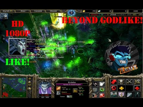 ★DoTa Krobelus - GamePlay | Guide★ Beyond Godlike! Anihhilator!★