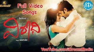 Virodhi - Virodhi Movie Songs | Virodhi Songs | Srikanth | Kamalinee Mukherjee