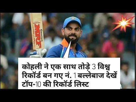 India vs West Indies 1st odi Highlights Full Match • Rohit Sharma 152 • Virat Kohli 140 • IND vs wi