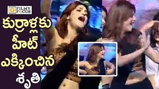 Shruti Haasan Dance Performance in Audio Launch : Rare Video