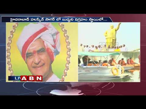 AP CM Chandrababu Naidu speech at Sattenapalle Public Meeting | ABN Telugu