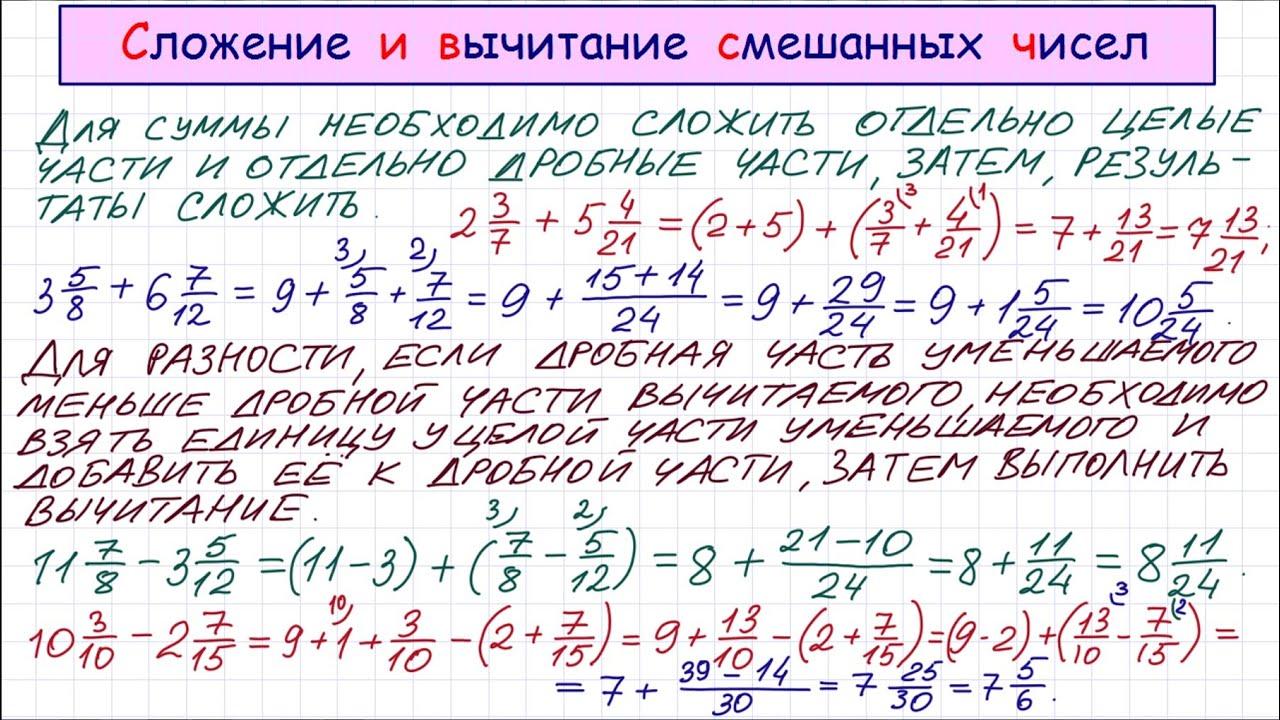 Как сделать по математике 5 класс номер 1002