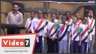 بالفيديو.. أطفال يؤدون النشيدين الوطنى المصرى والسودانى بحفل دعم عمر البشير