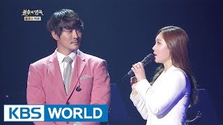 download lagu Lim Jeonghee & Kcm - Love Of A Thousand gratis