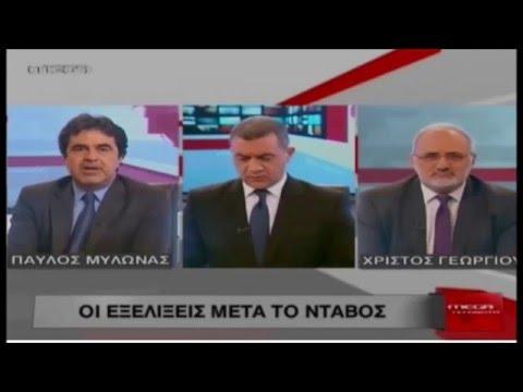 Cyprus Davos meetings 2016 - main evening news broadcasts