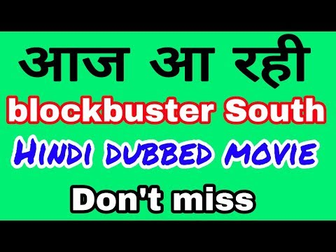 Latest South Hindi dubbed movie 2018 new, world television premiere today