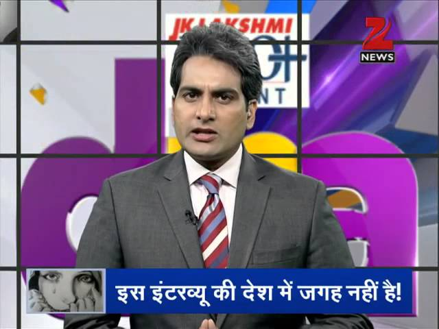 DNA: Is giving Nirbhaya rape convict chance to exercise his freedom of speech justified?