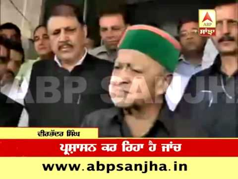 Himachal CM Virbhadra Singh on Bilaspur bus accident