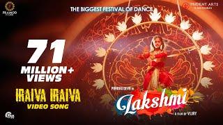 Lakshmi | Iraiva Iraiva | Tamil Video Song | Prabhu Deva, Ditya Bhande, Aishwarya | Vijay | Sam CS