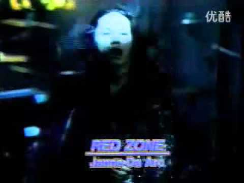 Janne Da Arc - Red Zone