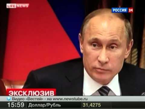 Путина сняли скрытой камерой : Вы не Х.. не делаете !!