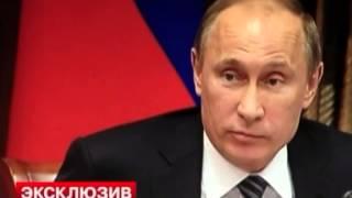 Путина сняли скрытой камерой :