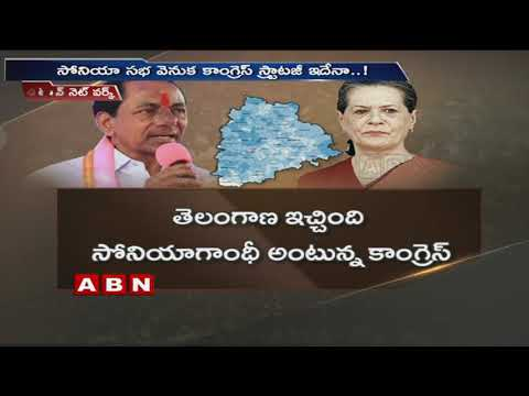 In Telangana Battle, It's 'Mother' Sonia Gandhi vs 'Father' KCR