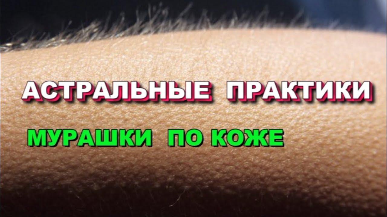 smotret-onlayn-osmotr-zhenshin