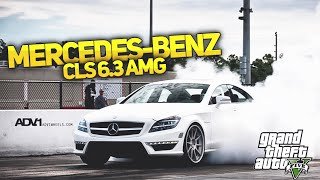 ГТА 5 Моды: Mercedes-Benz CLS 6.3 AMG | КРУТАЯ ТАЧКА