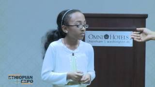 "The 8th Ethiopian expo Kids' Ethiopian "" Ha-hu""Alphabet Competition - የ8ኛው የህፃናት የፊደል ገበታ ተሰጥኦ ውድ"