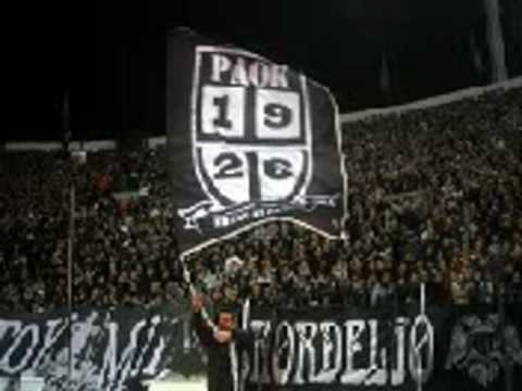 Paok Gate Paok Gate 4 Fans