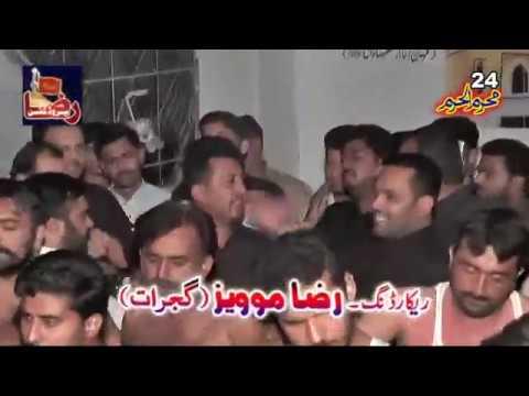 Matam | 24 Moharram 2018 | Jasoki Gujrat ( www.Gujratazadari.com )