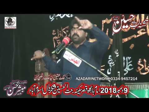 Live Mjalis Azza 10 Dec laliyan Bani Mjalis Wasem khan bloch 2018