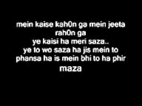 Raaz 3 - Mere sathiya ( with lyrics )