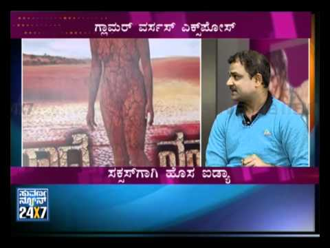 Seg 5 - Films & Nudity - Bicchod Tappa - Suvarna News