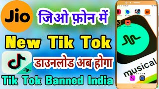 jio phone में कैसे चलाये tik tok install in jio phone | banned tik tok apk download update