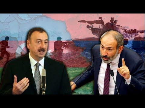 Как прошла встреча Алиева и Пашиняна?