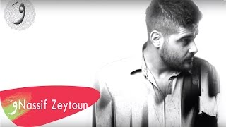 Nassif Zeytoun - Shou Helo [Official Audio] (2016) / ناصيف زيتون - شو حلو