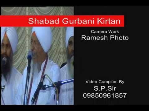 Mala gurbani wedding