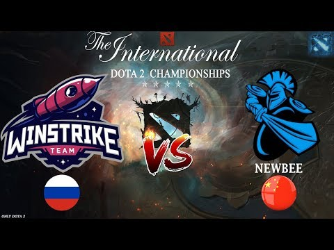 БИТВА за ВЫЖИВАНИЕ на TI8 | Winstrike vs NewBee (BO1) | The International 2018
