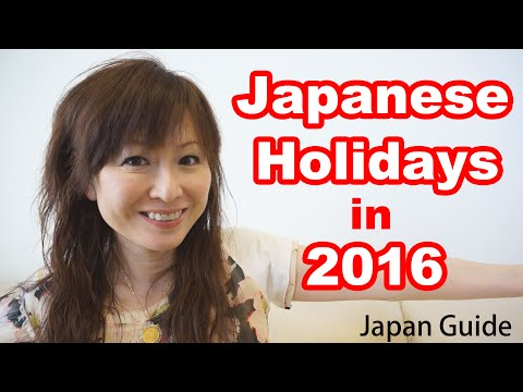 Japan Guide : Japanese Holidays 2016 [Japan Travel Guide]