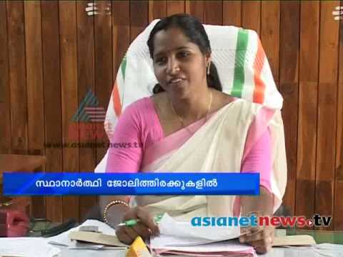 Kerala Election 2014: Alathur candidates after election