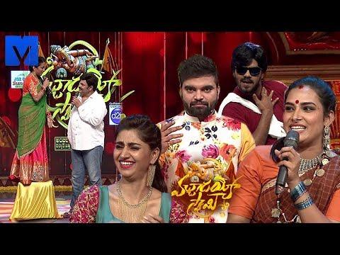 Vachadayyo Swamy Latest Promo - Vinayaka Chavithi Special Event - Jabardasth, Dhee - Mallemalatv