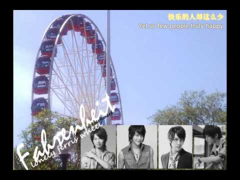 Fahrenheit - 「孤單摩天輪」 Lonely Ferris Wheel [with Lyrics] video