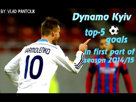 Top-5 Dynamo Kyiv goals in first part of season 2014/15 | UPL