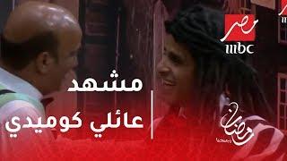 مسرح مصر - حمدي الميرغني وخاله سيلمان عيد .. في مشهد عائلي كوميدي