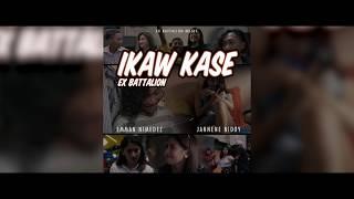 Ikaw Kase (Audio)
