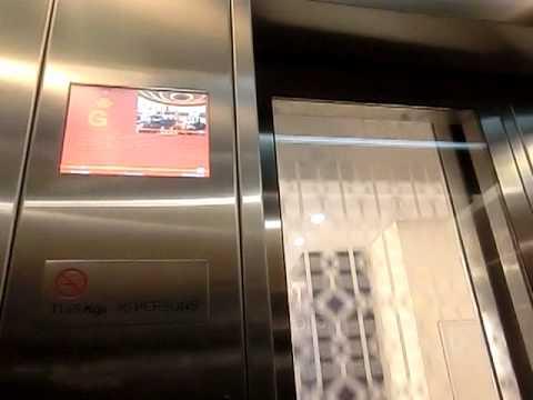 Schindler MRL Elevator @Dubai Mall, United Arab Emirates