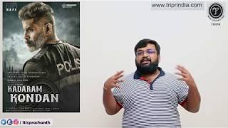 Kadaram Kondan review by Prashanth