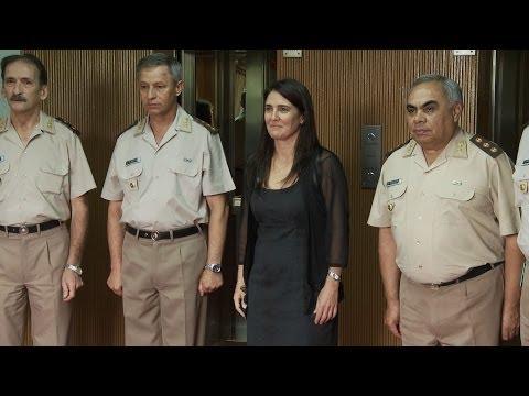 Cecilia Rodríguez y Sergio Berni en reunión de altos mandos de la Gendarmería Nacional