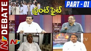 A New Political Alliance Going to Be Formed Against BJP For 2019 Elections? - Debate Part 01 - NTV - netivaarthalu.com