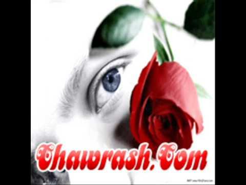 HaWa HawlerY Kurdish Musik Yaw Yaw