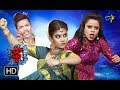 Dhee 10 |  14th  March 2018| Full Episode | ETV Telugu