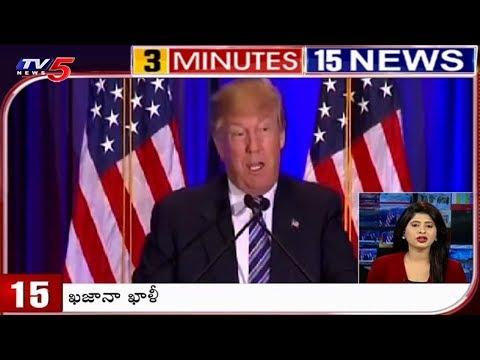 3 Minutes 15 News | 22nd December 2018 | TV5 News