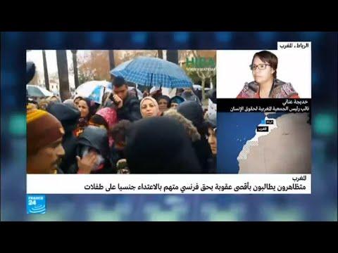 الأطفال.. ضحايا السياحة الجنسية في المغرب thumbnail