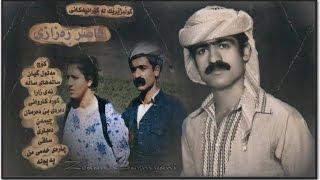 Naser Razazi Best of Naser Razazi ههڵبژاردهی خۆشترین له گۆرانیهكانی/  كاك ناسری رهزازی