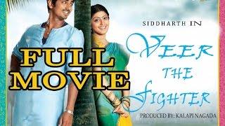 Bava Full Hindi Movie ᴴᴰ