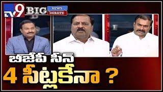 Big News Big Debate :మేము గతంలో కంటే ఎక్కువ సీట్లు సాధించాం - BJP Sridhar Reddy