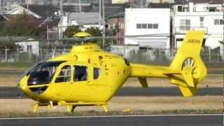 Eurocopter EC135 Touch and Go JA804H 八尾空港